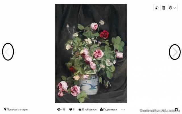 Как выложить фотки в интернете